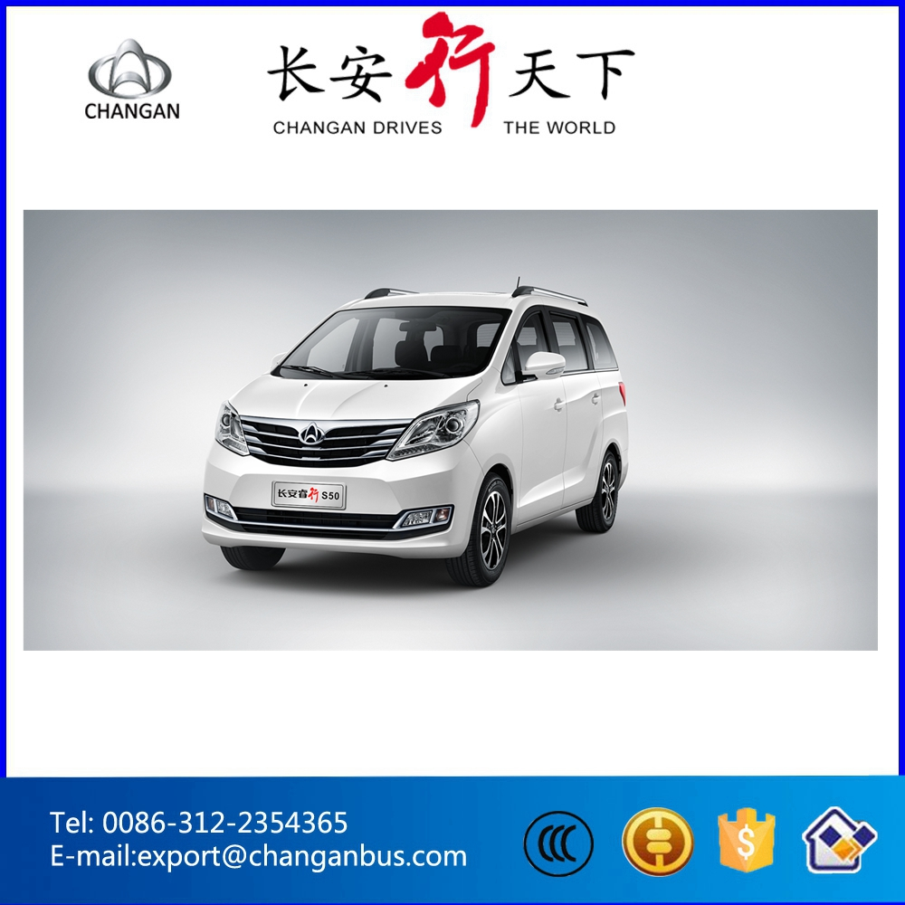 Changan gasoline S50 passenger mini van
