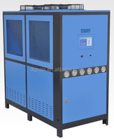 water chiller china made as per your request