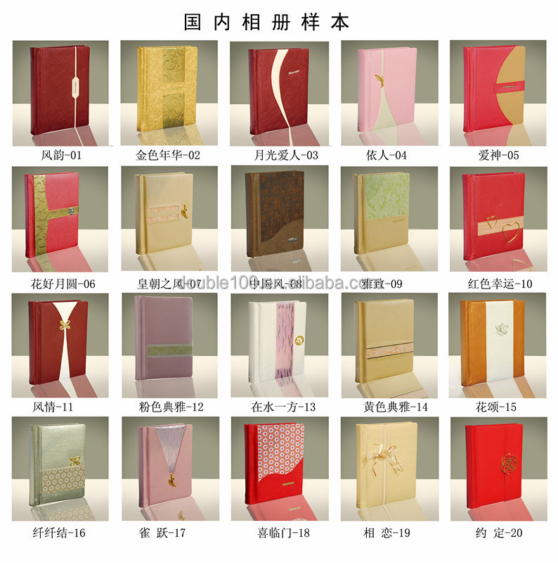 china professional manufacture hot sales various wedding baby