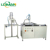 PLZG - 320 High efficiency air filter separated paper corrugating machine
