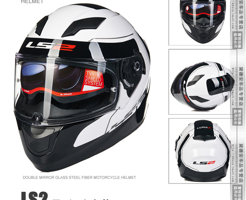 casque moto avec ls2 airbag double visiere motorcycle helmet with airbag ls2 ebay. Black Bedroom Furniture Sets. Home Design Ideas