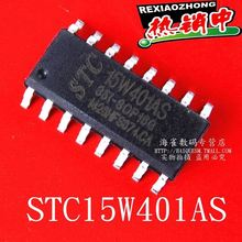 STC15W401AS-35 I-SOP16G minimum system microcontroller chip IC development board--HQSM IC Chip Electronic Component