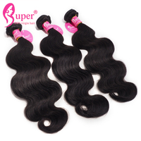 9A Body Wave Hair Bundles with Swiss Lace Frontal, Best Affordable Cheap Real Human Hair Weave 3 Bundle with 13x4 Frontal Sew In