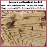 Yellow sandstone blocks price sandstone pave stone
