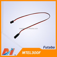 Maytech wholesale servo extention wire 300mm from China for RC Hobby