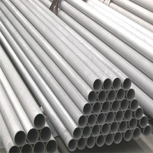 Cold Rolled SS304 Tube 316 Stainless Steel Pipe Price Per Kg