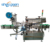 High Performance Three Side Bottle Labeling Machine