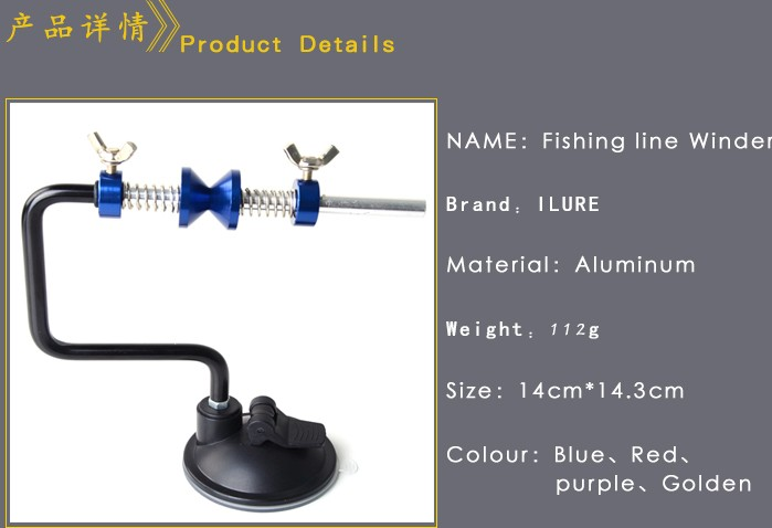 New Arrival Fishing Tool 112g Aluminum Fishing Line Winder