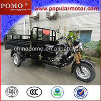 2014 Top Sale New Cheap 250cc Water Cool Cargo Tricycle for Sale