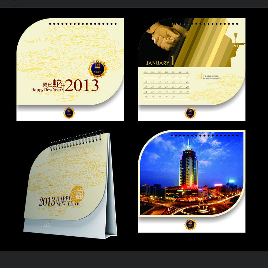 Desk Calendar Designs, Desk Calendar Designs Suppliers and ...