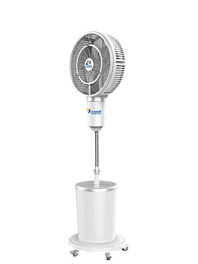 China Wholesale price D-6C 60L 0.31kw electric cooling spray fan water mist fan air cooler fan