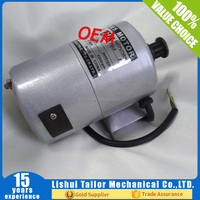 Motor for portable bag closers dc 90w