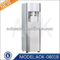 factory price electric water cooler