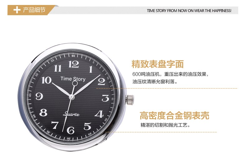 Time story couple watch male strip waterproof men's fashion watch custom ultra-thin watch student tide table