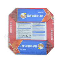 Multi-layer kraft paper valve port bag for chemical fertilizer,cement and ceramic tile adhesive