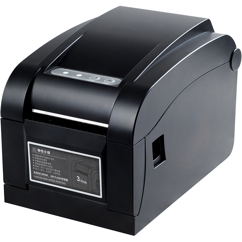 High quality new  thermal label barcode printer