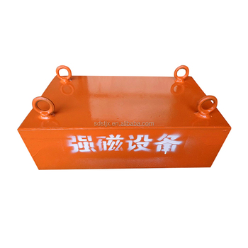 RCYB series High Intensity Permanent Magnetic Separator For Conveyor Belt