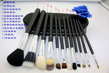 AIDEN-China hot 12pcs travel makeup brush with bag sales factory price