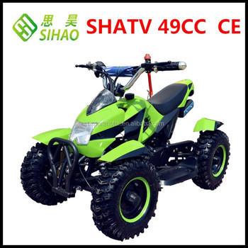 Atv 49cc Kids Atv Quad Bike View 49cc Mini Atv Sh Product