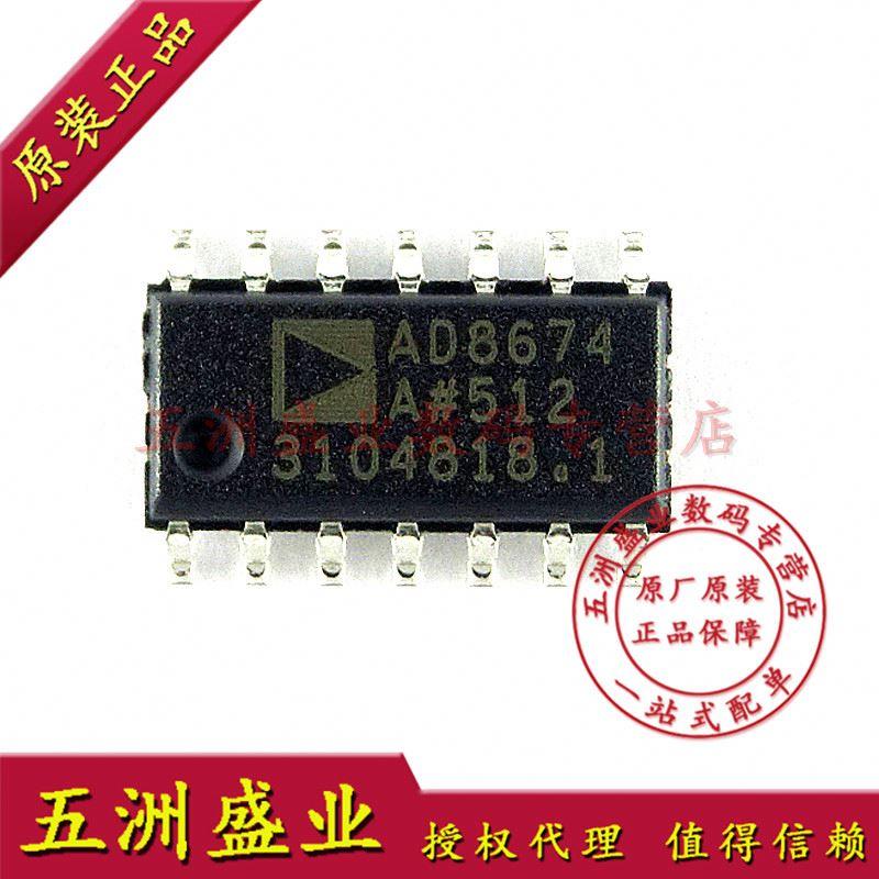 Ad8674arz Ad8674a Amplifier Ic Adi--wzsy3