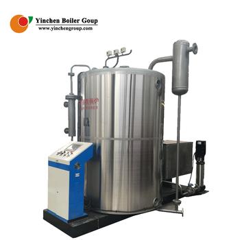 Installation Convenient Industrial Steam Boiler Kerosene Stove Steam ...