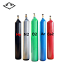 47L 150BAR oxygen gas cylinder co2 gas cylinder or argon gas cylinder (TPED & ISO9809-1 )