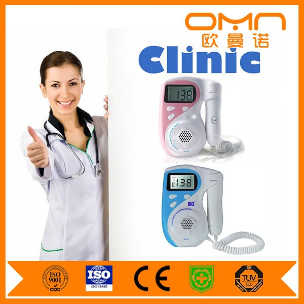 Top Level Best Quality Promotion Fetal Doppler for Baby Heart Rate Measurement