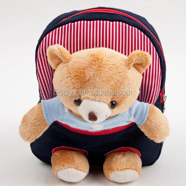 Игрушки-рюкзаки и сумки дорожные сумки.волгоград