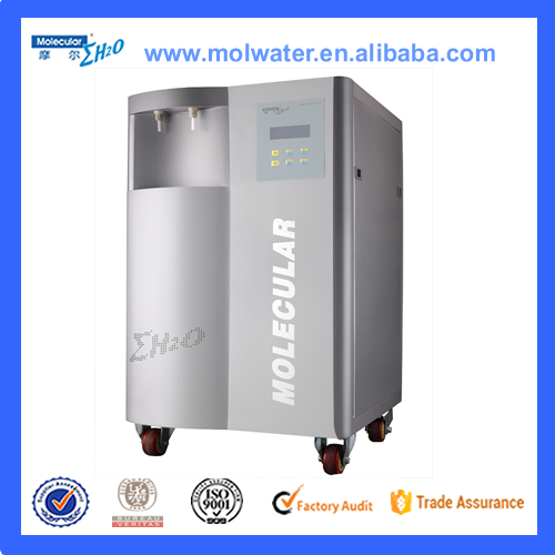 Biochemical Analyzer Medical Pure Water Treatment