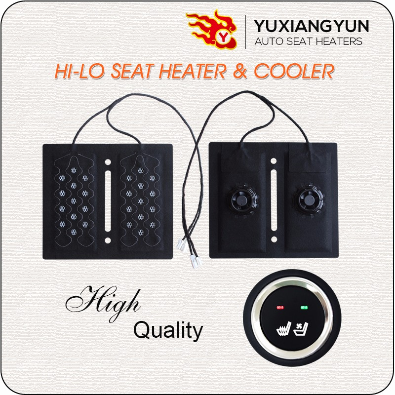 China Manufacturer New Design Hi-Lo Car Seat Heater and Cooler