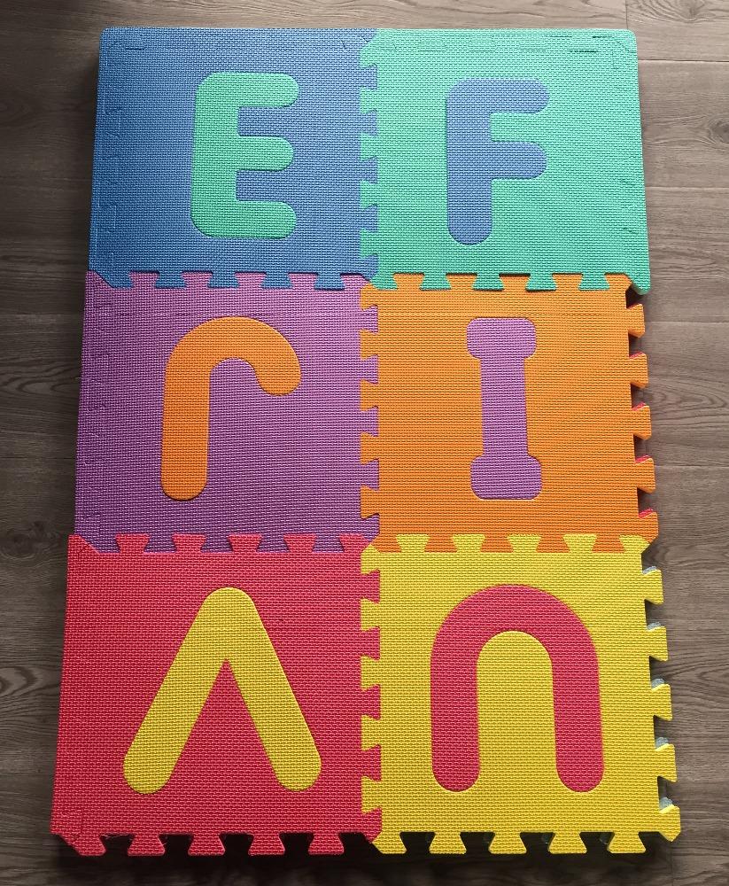 Blocks, Tiles & Mats Educational Non-toxic Eva Foam Interlocking 26-letter Educational Abc Floor Mat Elegant Appearance