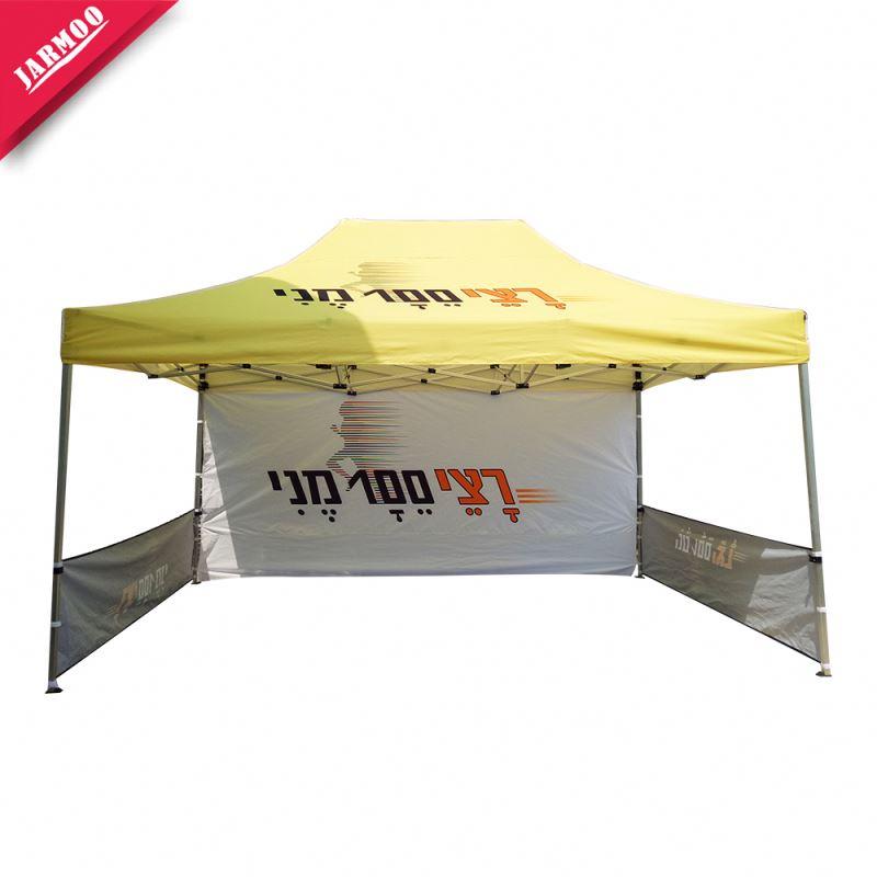 buy popular 50dd5 1d74d 3x3m Custom Printed Pop Up Tents Easy Set Up Canopy Gazebo Covering Of  Canvas Folding Tents - Buy Custom Printed Pop Up Tents,Automatic Folding ...
