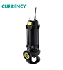 /product-detail/currency-jywq-series-vertical-centrifugal-electric-non-clog-submersible-sewage-pump-with-mixer-60748454363.html