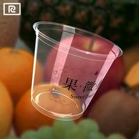 R170-P PLA 5oz 150ml biodegradable plastic - yogurt container