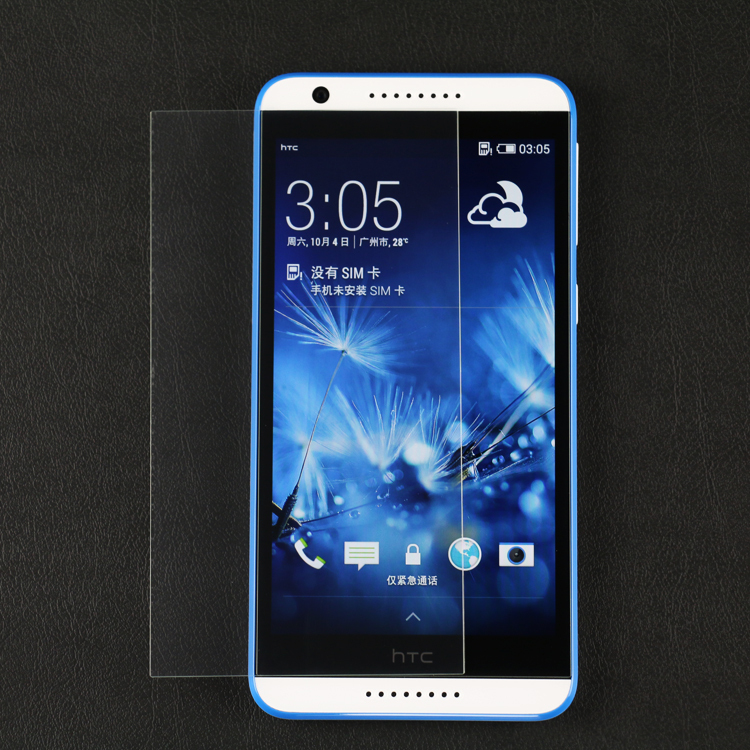 htc 820. privacy 9h clear gold tempered glass screen protector for htc desire 820