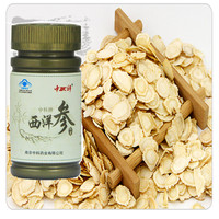 2017 innovative product increase the absorption rate 250mg*100 caps ginseng capsule
