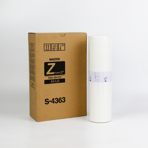 RZ A3 RZA3 Ztype37 Z type37 S-4363 S4363 MASTER COMPATIBLE for RI-SO duplicator