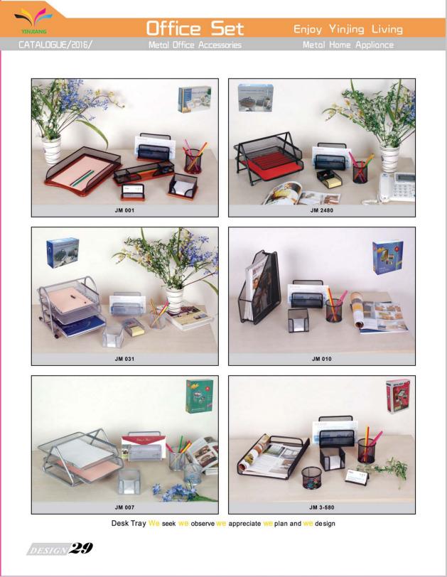 Mini metal barato malla oficina malla de hierro oficina - Material oficina barato ...