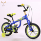 2019 New model and OEM service 12 14 16 inch bicycle/customized color baby boys bycycle/top quality children cool bike for sale