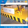 HVR MAG high capacity permanent magnet lifter for steel billet lifting