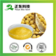 Factory supply Nutrition soybean 50% Phosphatidylserine PS