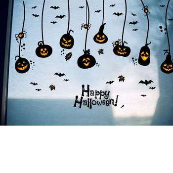 Halloween home decoration for wall and window   HALLOWEEN cerebrate