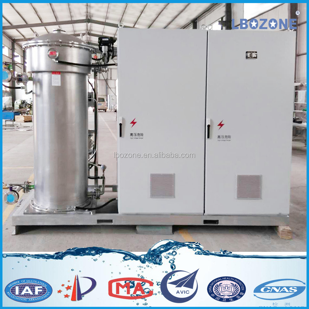 Industrial best ozone generator water treatment price