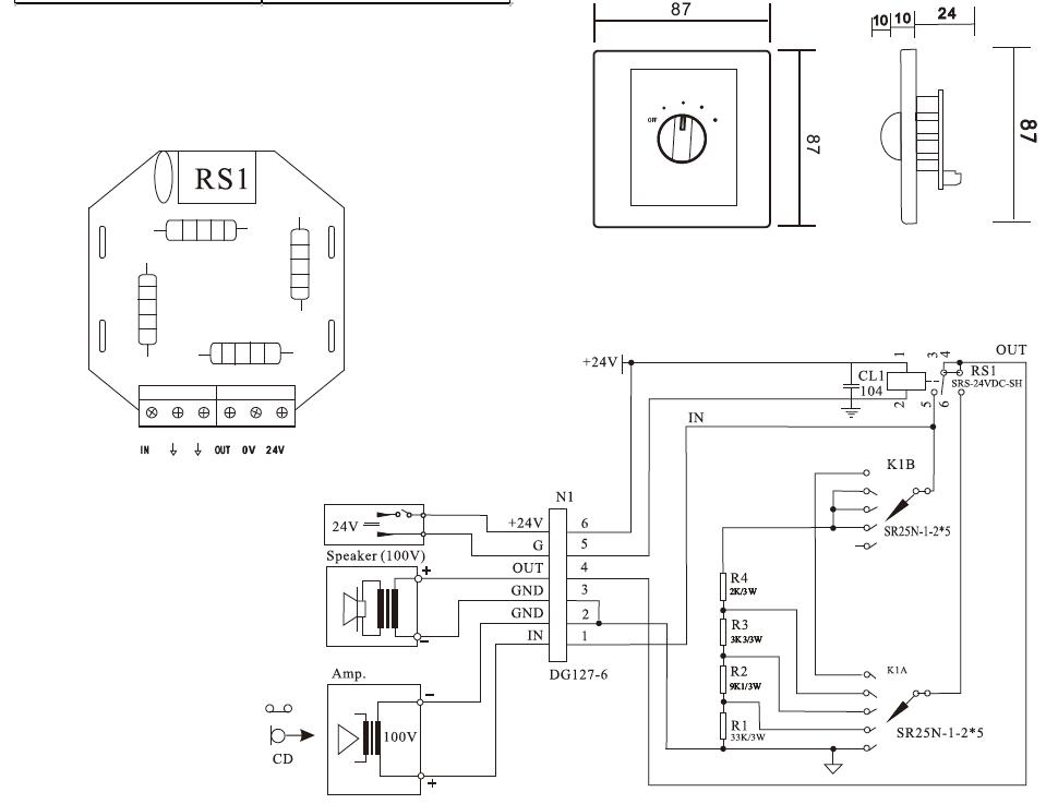 Vf 6w Pa System Audio Volume Control Switch