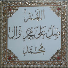 ceramic wall tile 600X600 golden prayer picture