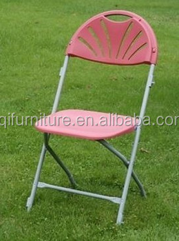 White/Black/Burgandy Fanback Folding Chair