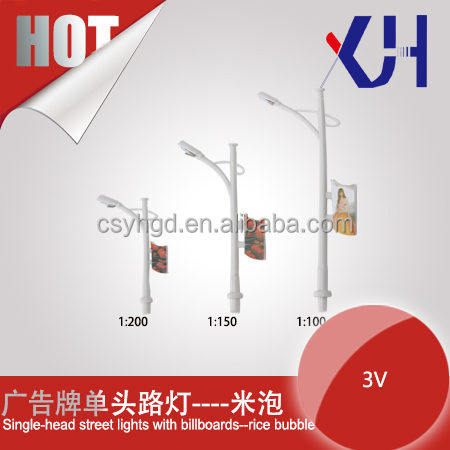 scale model 12v led street lighting new model