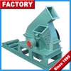 CE Disc Type Wood Coconut Wood Chipper Shredder / Coconut Chipper Shredder/Coconut Chipper
