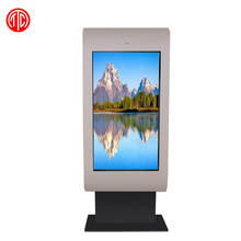 Stand alone multimedia display outdoor lcd-display digital signage totem