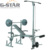 GS-307A Flat Weight Bench for Home Use
